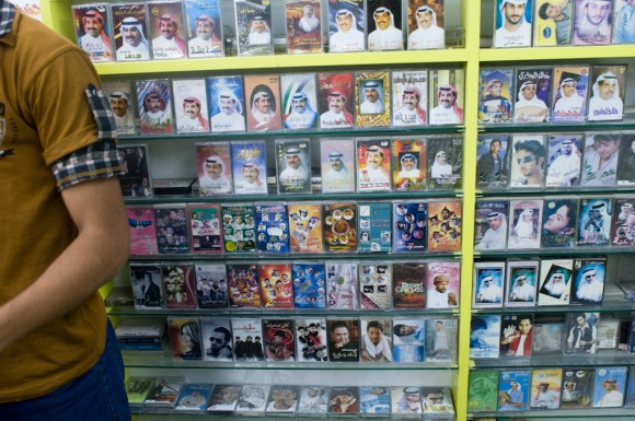 Oman: entertainment media store