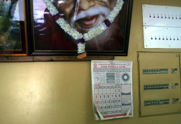 Dharavi: details of a hotel lobby
