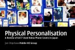 Presentation: Physical Phone Personalisation