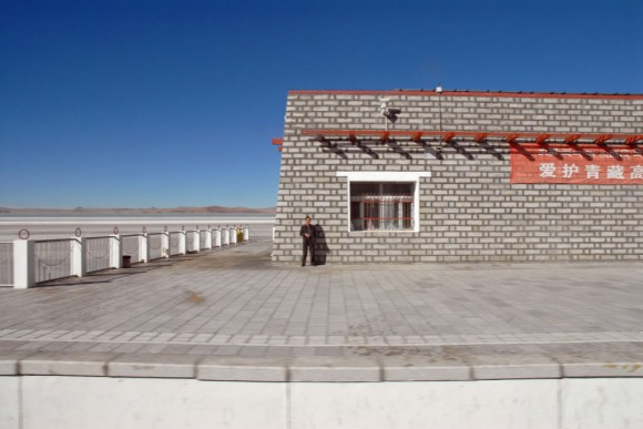Tibet: station on the plateau