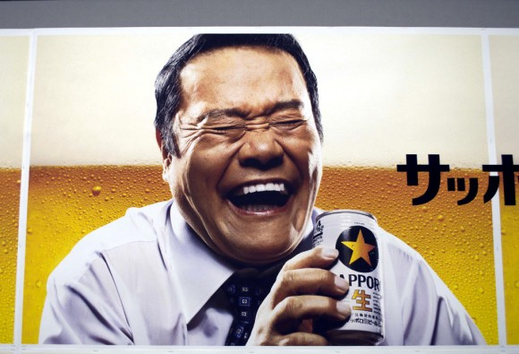 Tokyo: genuine passion for beer